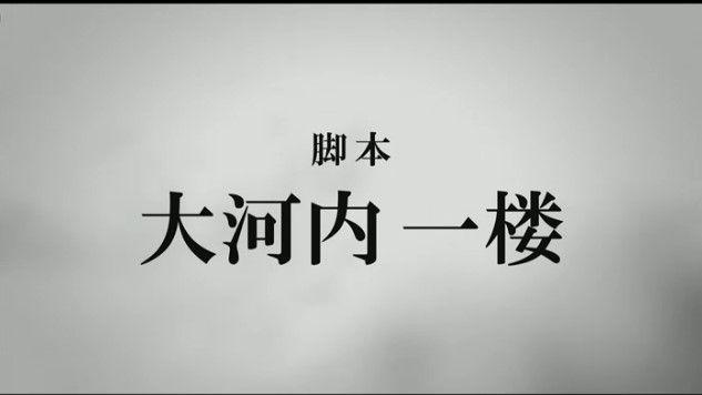 甲鉄城のカバネリに関連した画像-04