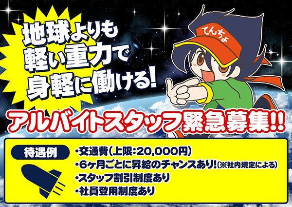 エイプリルフール アニメ ゲーム スクフェス ラブライブ! アルパカに関連した画像-08
