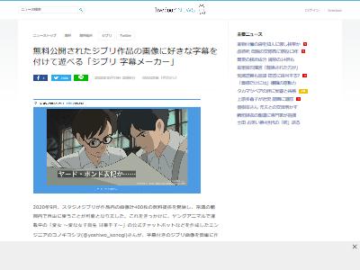 ジブリ 画像 字幕 非公式 宮崎駿に関連した画像-02