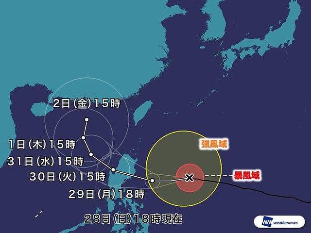 台風26号 イートゥー 進路 天気に関連した画像-03