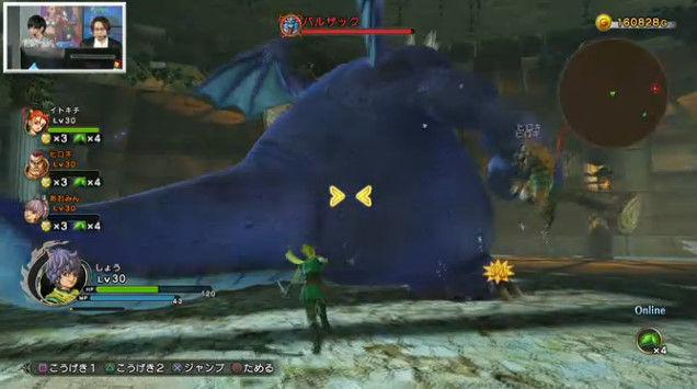 ドラゴンクエストヒーローズ DQH ドラクエヒーローズ ドラゴンクエスト ドラクエに関連した画像-32