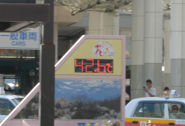 福島 気温 40度 熱中症に関連した画像-02