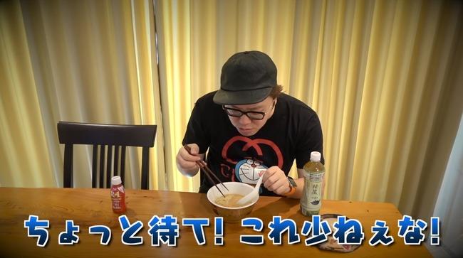 ヒカキン 一蘭 カップ麺 ガチギレに関連した画像-02