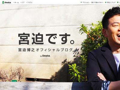 宮迫博之 YouTube 謝罪動画 闇営業に関連した画像-02