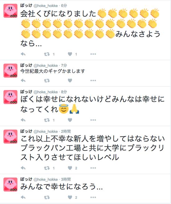 SHIROBAKO ピーエーワークス PAWORKS 公式 スタッフ 暴露 クビ 炎上に関連した画像-05
