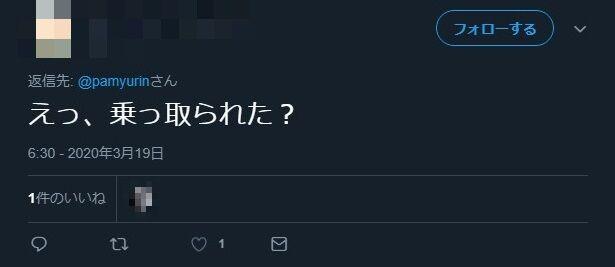 きゃりーぱみゅぱみゅ 全裸待機 若者困惑に関連した画像-04