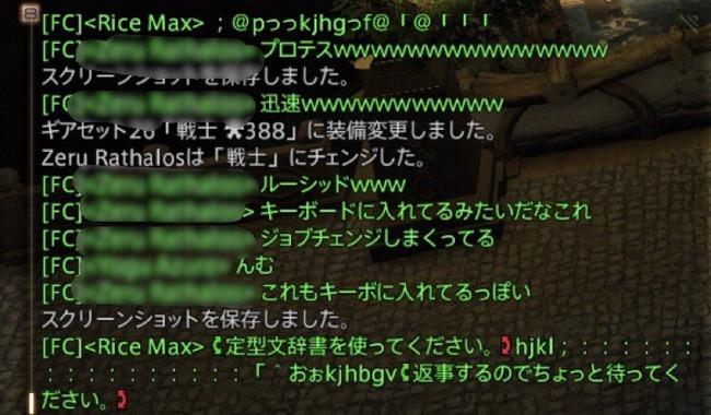 MMO 猫 キーボード PC FF14に関連した画像-05