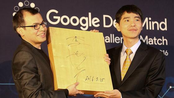 囲碁 AI 世界チャンピオン 引退 棋士に関連した画像-03
