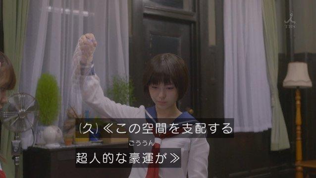 実写ドラマ 咲 咲-Saki- 京太郎 紙 存在に関連した画像-18