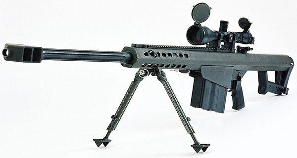 800px-M107_1