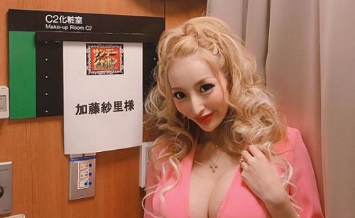 加藤紗里さんが妊娠!父親はスピード離婚した元夫で教育費を請求へ 「再婚はせずシングルマザーとして育てていく」