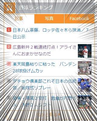 日刊スポーツ けものフレンズ フレンズ化 アライさんに関連した画像-02