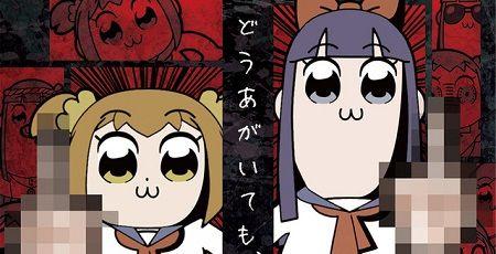 『ポプテピピック』のリアル謎解きゲーム「竹書房壊すべし」が神保町で開催決定wwwwww