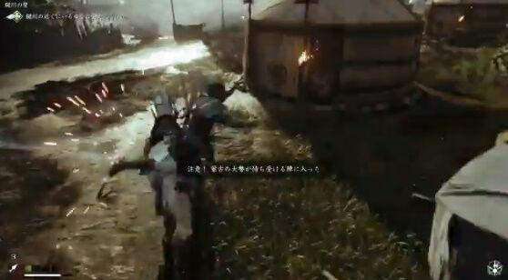 ゴーストオブツシマ 蒙古兵 即死 ストーリー 大勢に関連した画像-03