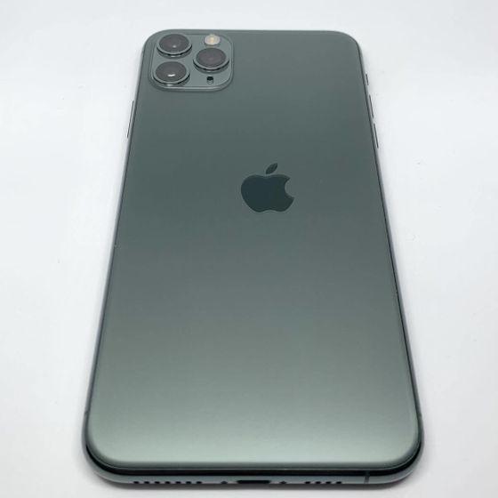 iPhone Apple ロゴ ミスプリント 1億分の1 高額取引に関連した画像-03