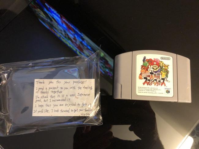 Wii コントローラー オークション 外国人 感動 おまけ スマブラに関連した画像-03