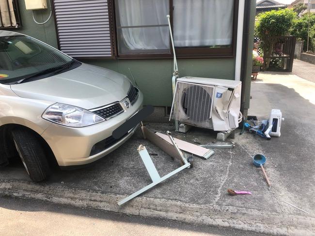 車 運転 高齢者 老害 事故に関連した画像-02