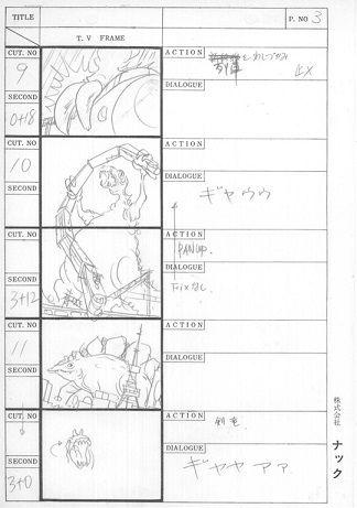 チャージマン研 チャー研 アニメ 単行本 絵コンテ ストラップ みやぞえ郁雄 復刊ドットコムに関連した画像-04