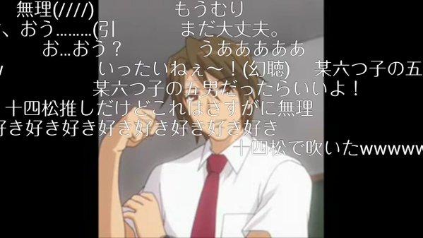 おそ松さん 腐女子 マナー 酷いに関連した画像-02