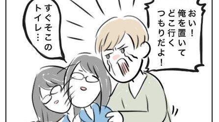 育児 恋人関係 ハードさ 漫画に関連した画像-01