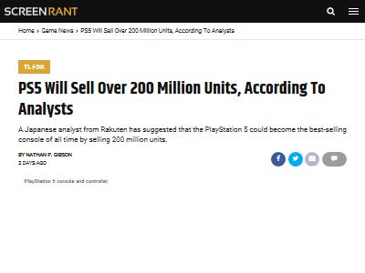 PS5 2億台に関連した画像-02