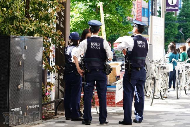 女性 ニンテンドースイッチ 転売 秋葉原 警察 号泣に関連した画像-03