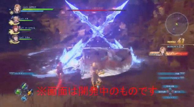 グランブルーファンタジー リンク PS4 Re:LINK アクションRPG プレイ動画に関連した画像-16