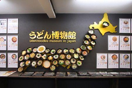 うどんミュージアム 京都 祇園 うどん博物館 倒産 破産 うどん 香川県に関連した画像-01