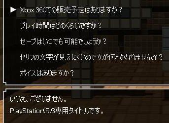 FAQ360