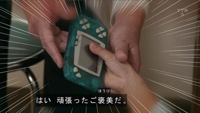 仮面ライダー エグゼイド ワンダースワン 現役 勝ち組 ハード ツイッター に関連した画像-02