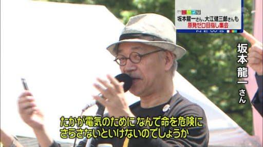 坂本龍一さんの「たかが電気」発言、8年越しの特大ブーメランとなって音楽業界に突き刺さる
