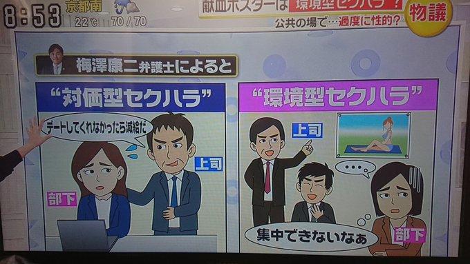 宇崎ちゃん 作者に関連した画像-02