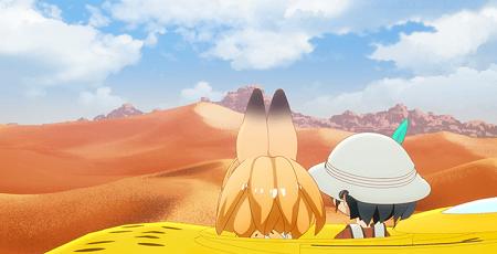 けものフレンズ 深い 考察 砂漠 砂 見え方 世界に関連した画像-01