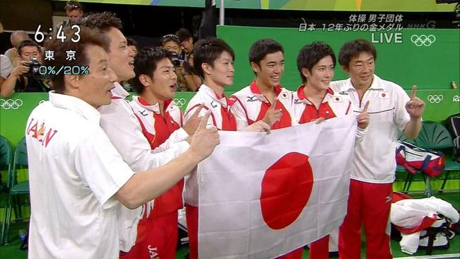 日本人選手 差別 小さなピカチュウに関連した画像-01