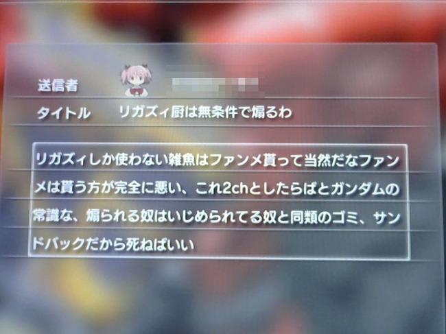 ガンダムEXVS エクバ ファンメ ガンダム動物園に関連した画像-02
