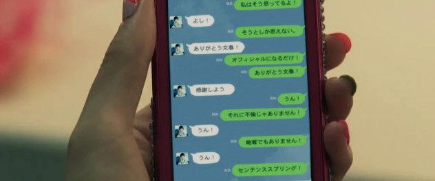 別記いー 川谷絵音 不倫 動画 実写 ゲスの極み乙女 ゲス乙女に関連した画像-09