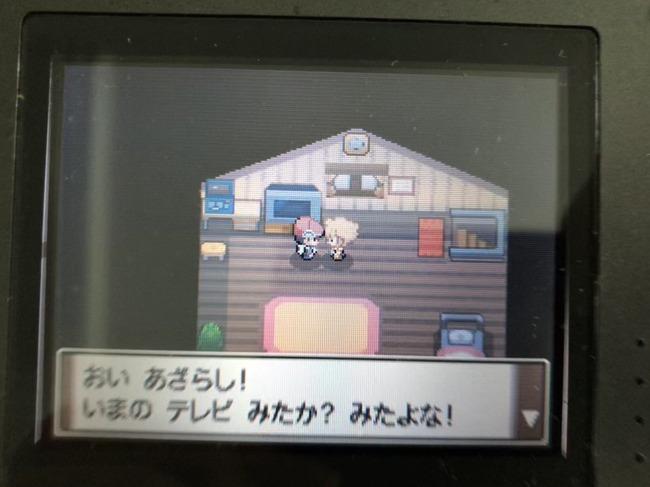 ポケモン ライバル 名前 NHK 集金 に関連した画像-03
