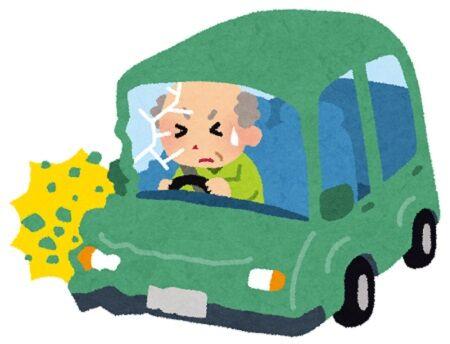 車 事故 高齢者 免許 違反 に関連した画像-01