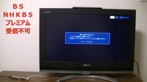NHK 受信拒否に関連した画像-04