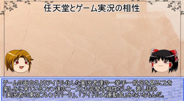 マリオメーカー問題に関連した画像-06