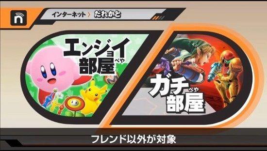 勝つため遊ぶためゲームに関連した画像-01