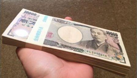 お年玉 100万円 嘘に関連した画像-01