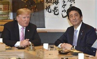 安倍首相 トランプ大統領 夕食会 居酒屋 貧乏に関連した画像-01