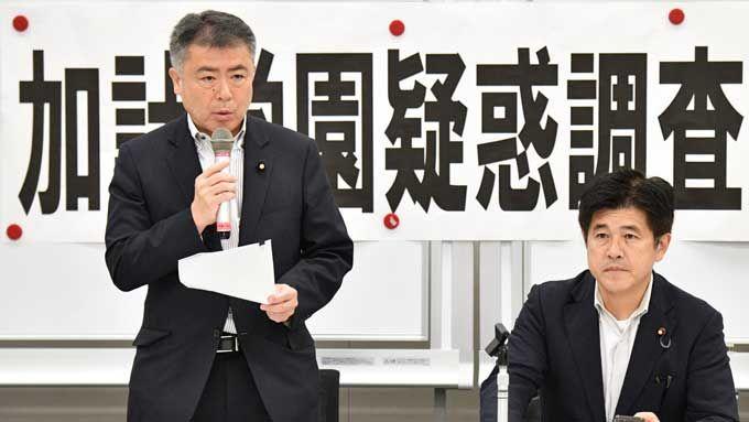 加計学園 愛媛県 地元民 畜産関係者 獣医師不足に関連した画像-01