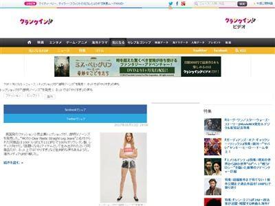 透明ジーンズ ファッション 流行に関連した画像-02