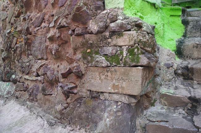 日本人共同墓地 峨嵋洞碑石文化村 世界文化遺産に関連した画像-04