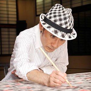 片岡鶴太郎 離婚 ヨガに関連した画像-06