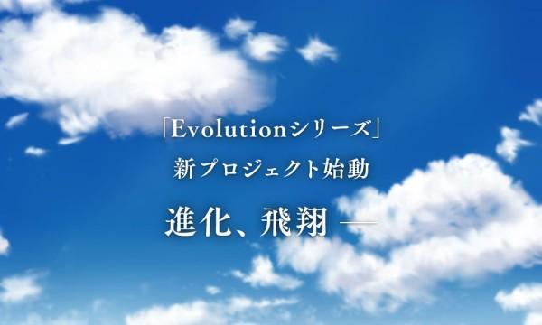 日本ファルコム 軌跡 Evolutionに関連した画像-01