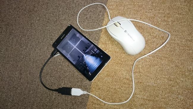タッチパネル 故障 スマホ PC用 マウス 接続 応急処置に関連した画像-02