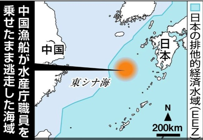鹿児島 排他的経済水域 中国 水産庁 違法操業に関連した画像-01